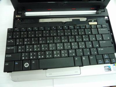 P1080759.JPG
