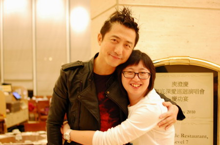 20100110HK演唱會慶功宴