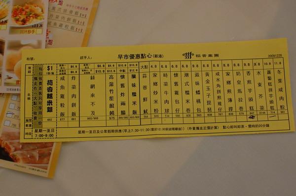 DSC_5560.JPG