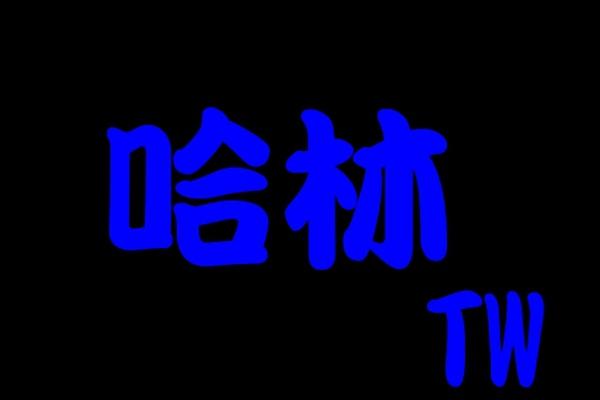 燈牌(戡流藍).jpg