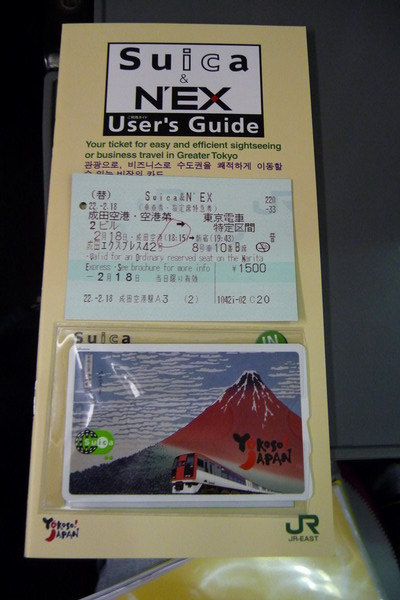P1100614.JPG