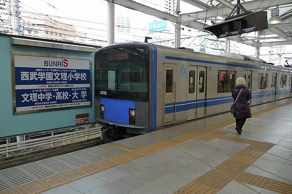 P1100663.JPG