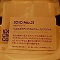 DSC_6602.JPG
