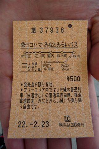 P1110234.JPG