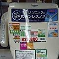 P1110347.JPG