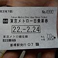 P1110395.JPG