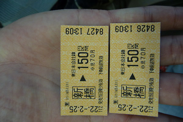 P1110436.JPG