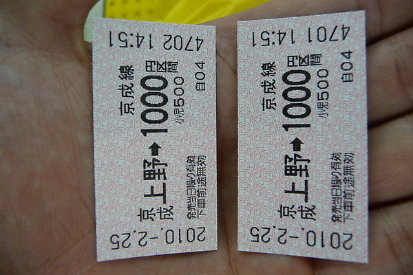 P1110467.JPG