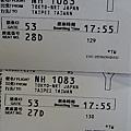 P1110489.JPG