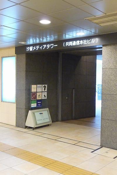 P1100756.JPG