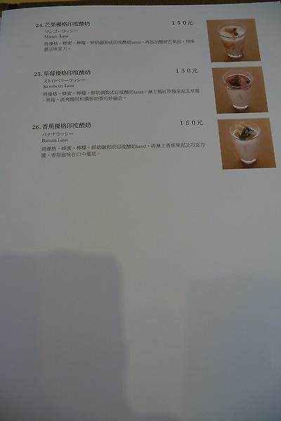 P1110591.JPG