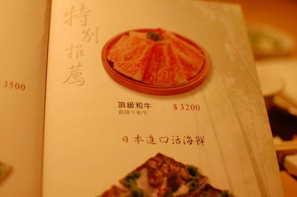 DSC_3067.JPG