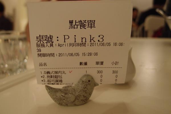 P6053535.JPG