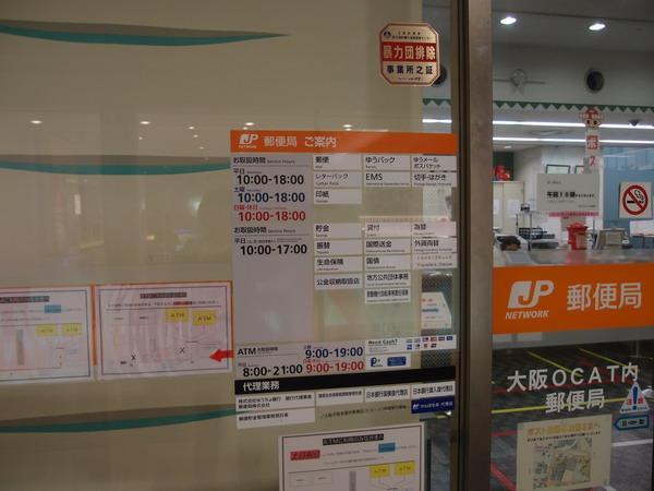 P4092652.JPG