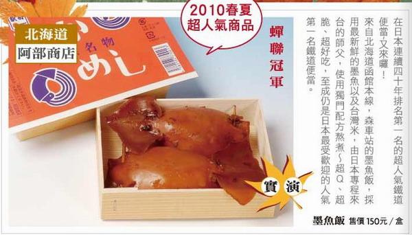 2010-10-12_211512.jpg