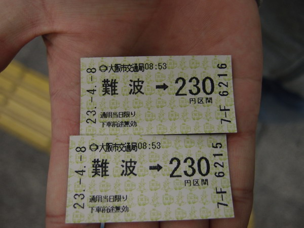 P4082386.JPG