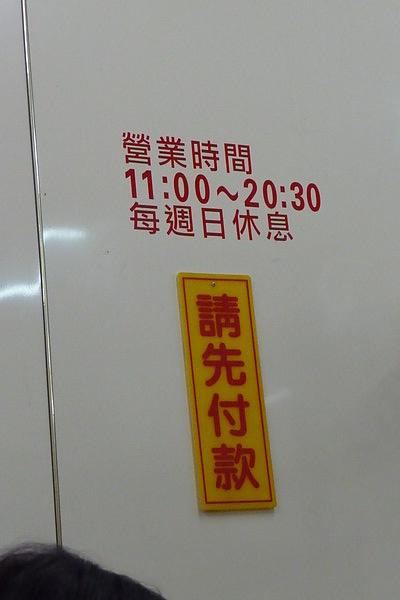 P1140893.JPG