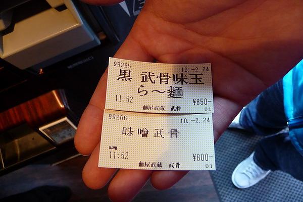 P1110310.JPG