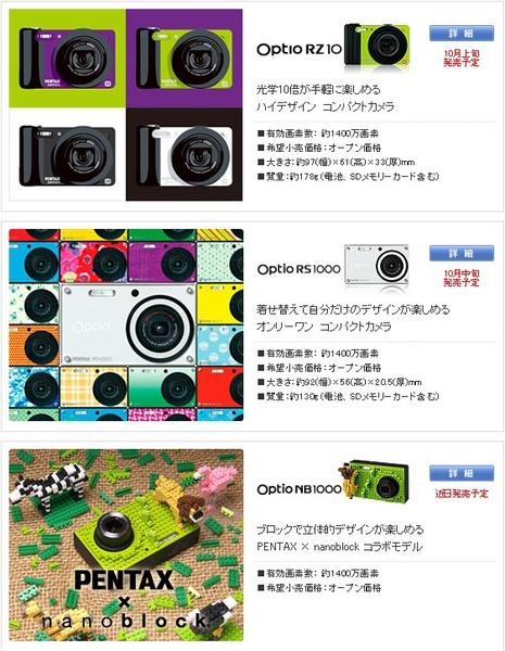 2010-09-11_015144.jpg