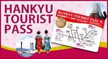 bnr_hankyu_tourist_pass