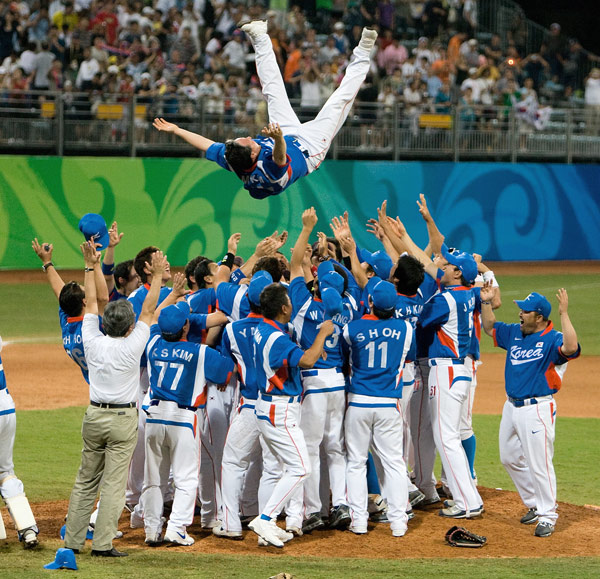 Korea Champions.jpg
