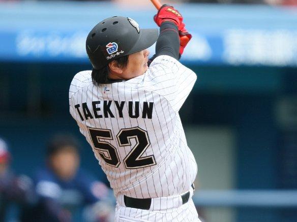 Taekyun