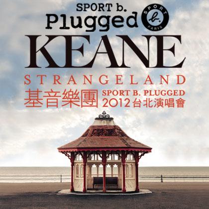 Keane Taiwan