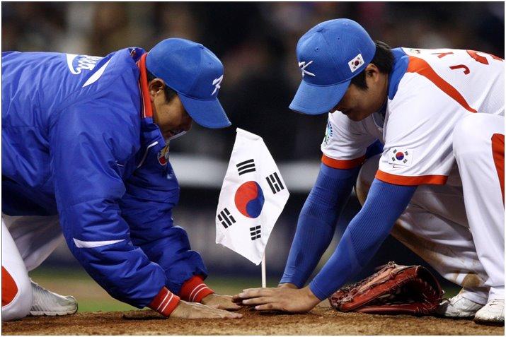 WBC-Korea