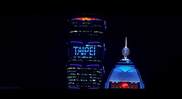 Taipei 101_2