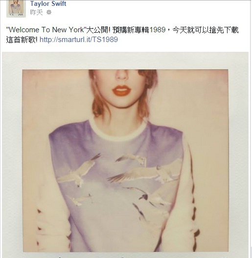 Taylor Swift 1989_3