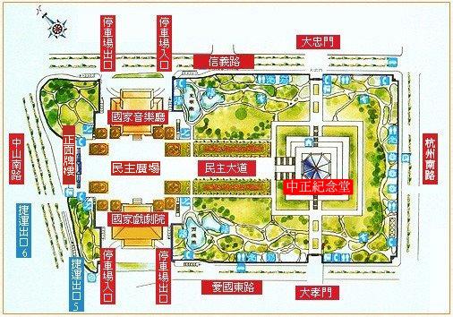 中正紀念堂堂景平面圖