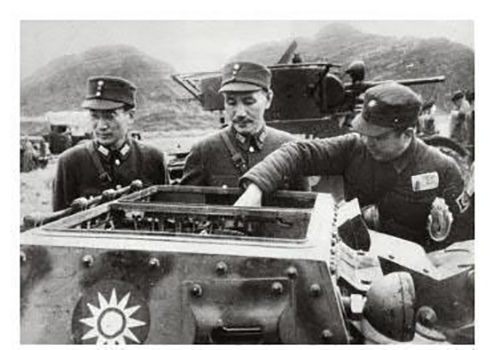中華民國國軍_八年抗戰