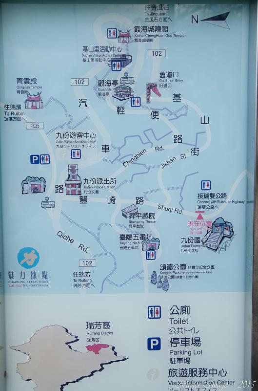 nEO_IMG_九份老街地圖