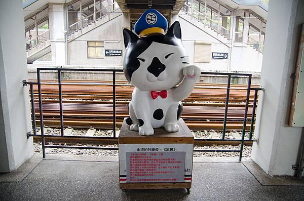 猴硐貓村_猴硐站