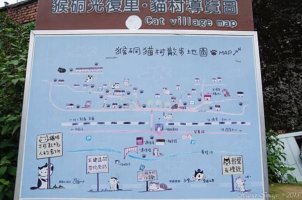 猴硐貓村_平面圖