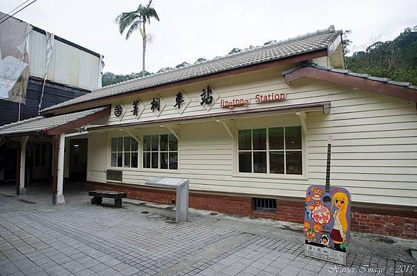 平溪線菁桐站 7
