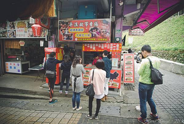 平溪老街香腸