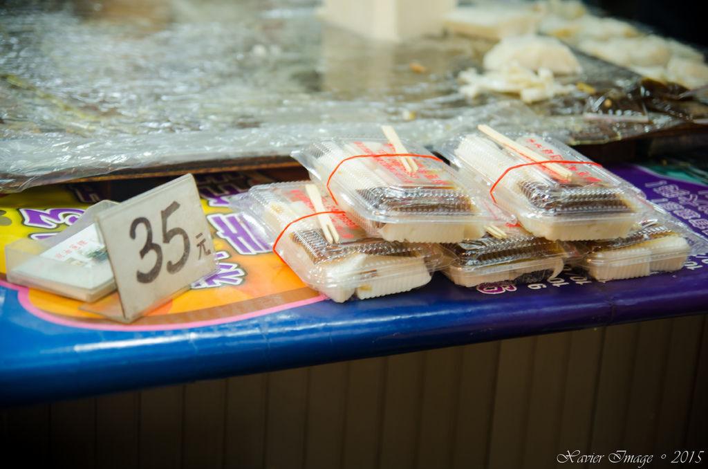郵局前油蔥粿 2