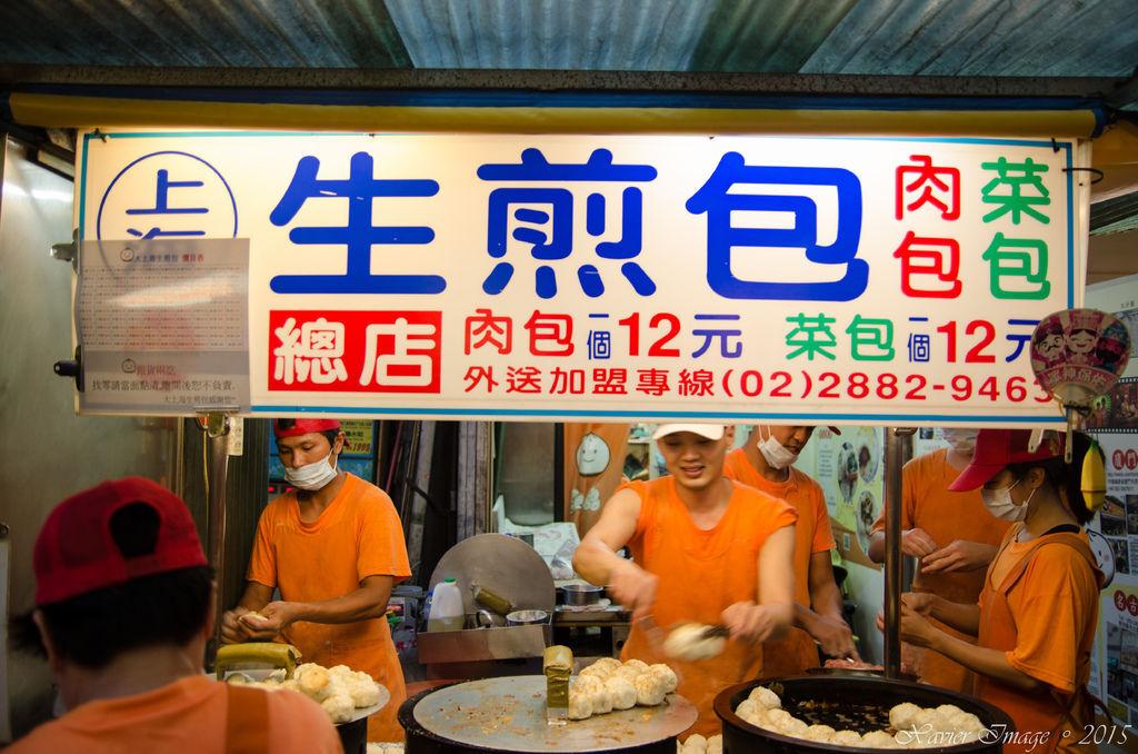 上海生煎包 2