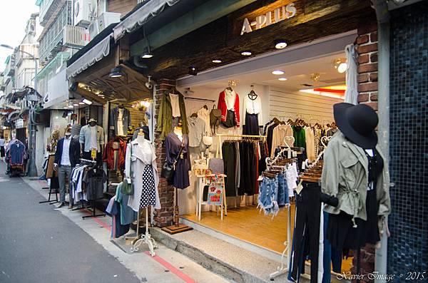 師大夜市服飾店