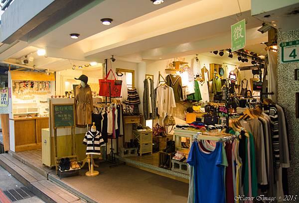 師大夜市服飾店 2