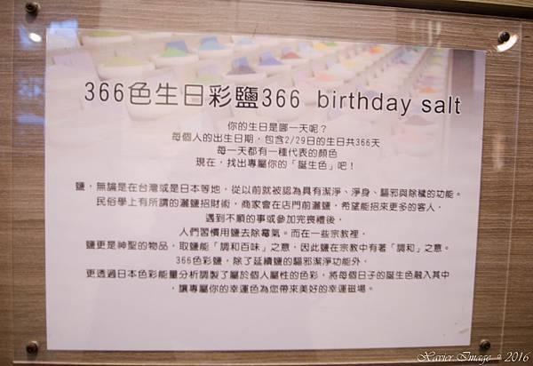 DSC_0265-1