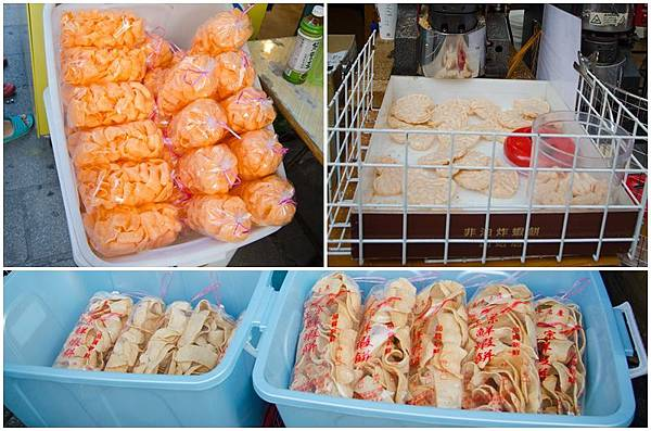安平延平老街蝦餅