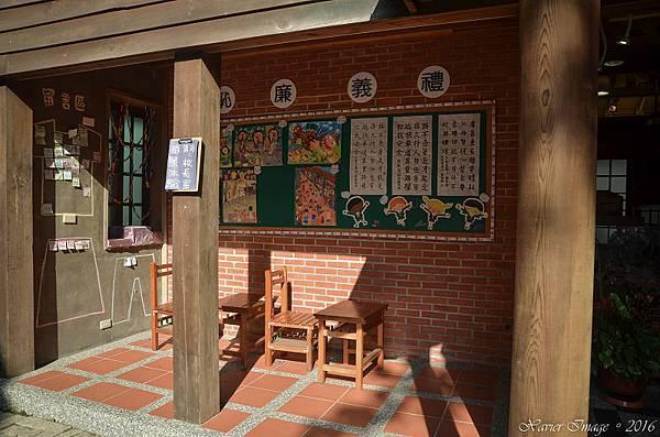 安平鄉土文化館 2