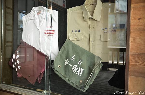 安平鄉土文化館制服 2