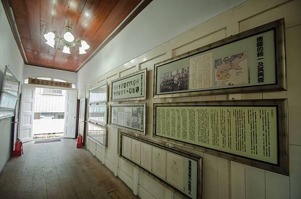 台南安平東興洋行 6