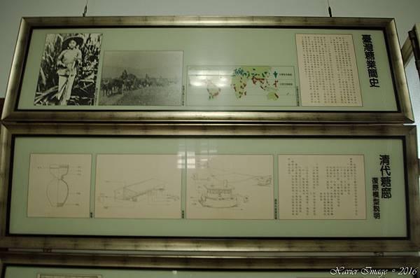台南安平東興洋行 5