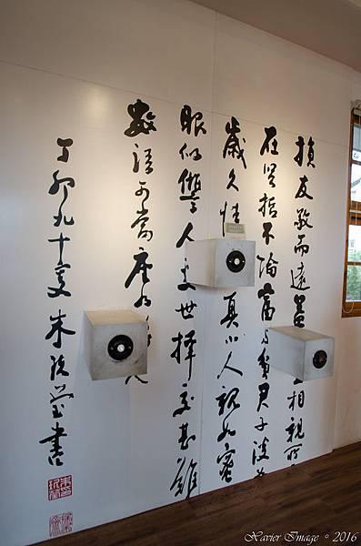 台南安平朱玖瑩故居 5