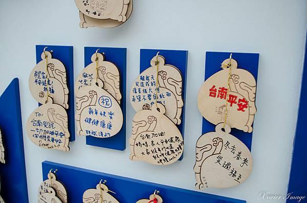 藍晒圖文創園區_木製祈福卡片 2