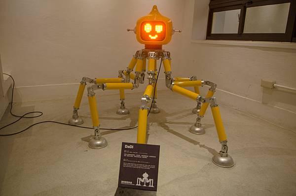 藍晒圖文創園區_Akibo機器人Dadi